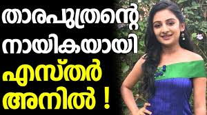 esther anil is all set to make her