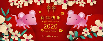 more chinese new year greetings wishes quotes sayings