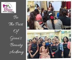 giaas beauty academy service provider