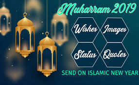 muharram best wishes quotes images status to send on