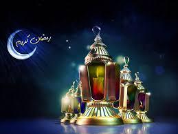 اجمل صور عن رمضان نفحات شهر رمضان عبارات