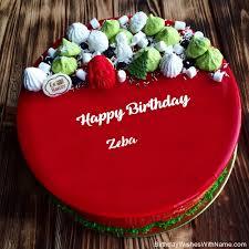birthday wishes birthday wishes photo and edit