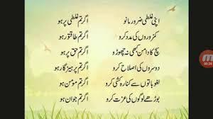 آج کی پیاری پیاری باتیں quote of the day in urdu and hindi