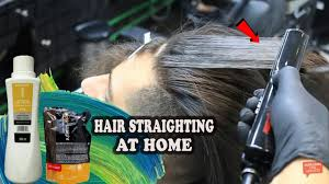 permanently hair straightening at home