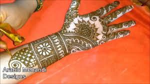 wedding simple bridal mehndi design