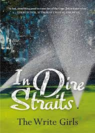 In Dire Straits - Kindle edition by Carole, Armstrong-Hooper,  Armstrong-Hooper, Carole, Gilbert, Caroline, Hauptmann, Erika, Herrick,  Susan, Holmes, Priscilla, Rowand, Lynn. Literature & Fiction Kindle eBooks  @ Amazon.com.
