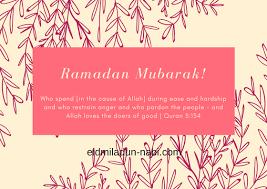 ramadan sms for husband