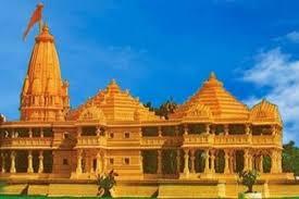 ராமர் கோவில் இந்திய வரலாற்றில் புதிய அத்தியாயம்