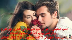 اروع صور الحب مكتوب عليها صور كلام الرومانسية اروع روعه