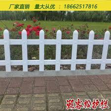 Plastic Steel Pvc Lawn Guardrail Garden Fence Green Community Fence Idyllic Outdoor Small Railings White Green
