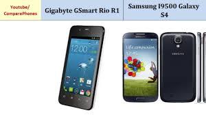 Gigabyte GSmart Rio R1 VS Samsung I9500 ...