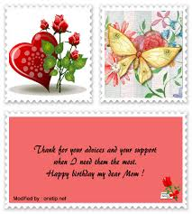 best birthday greetings to my mother happy birthday wishes to