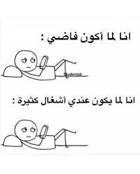 Me الكويت الرياض الدمام رمزيات امريكا فيديو بنات شباب حب