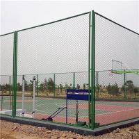 Galvanized Pvc Coated Chain Link Fence Id 10701762 Buy China Chain Link Fence Pvc Coated Iron Wire Galvanized Chain Link Fence Ec21