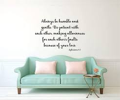 Christian Wall Decal Always Be Kind And Gentle Bible Verse Etsy
