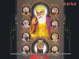 images and wallpapers guru nanak