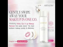 amway artistry eye lip makeup