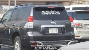 Jeddah Daily Photo Jeddah Car Decal In Arabic