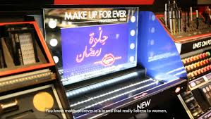 makeup forever video case study
