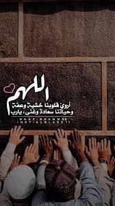 ٲٳﻠــgٲٳﻴــﻠــې V Twitter تصميمي تصاميم رمزيات خلفيات صور