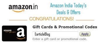 amazon india promo code