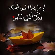 كنوز التراث الإسلامي On Instagram قل الحمد لله Poster