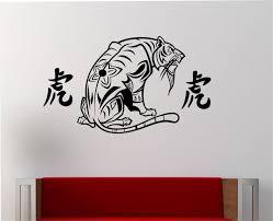 Tiger Wall Decal Sticker Art Decor Bedroom Design Mural Etsy Sticker Art Vinyl Wall Decals Animal Mural