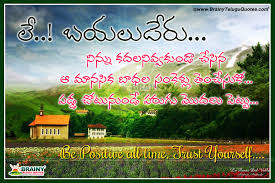 self confidence quotes in tamil pdf