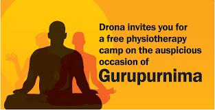guru purnima beautiful images wishes god