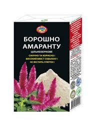 amaranth flour agroselprom