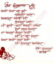 annaprashan annaprashan mukhe bhat