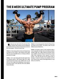The Ultimate Pump | E-Book By Dustin Myers - Old School Gym