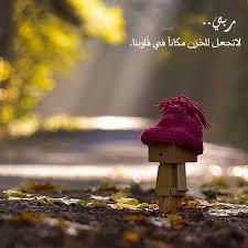 صور مكتوب عليها كلام حزين صور كلمات حزينة تبكى جدا دلع ورد