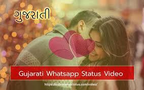 best gujarati status video song for love whatsapp