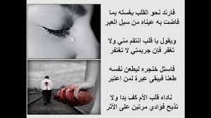 انشوده حزينه اغنية معبرة عن الالم صور حزينه