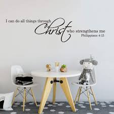 I Can Do All Things Through Christ Philippians 4 13 Wall Sticker Bedroom Christian Bible Verse Wall Decal Vinyl Home Decor Leather Bag