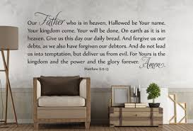 Vinyl Wall Art Decal Matthew 6 9 13 The Lord S Prayer Our Father Who Is In Heaven Hallowed Be Your Name Your Kingdom Come