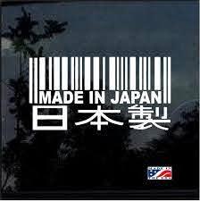 Made In Japan Barcode A2 Jdm Car Window Decal Stickers Custom Sticker Shop