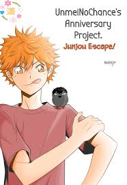 Sawamoto Soji] Junjou Escape (c.1) [Eng] - MyReadingManga