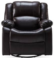 faux leather rocker swivel glider chair
