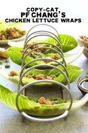 pf changs lettuce wraps recipe 21g