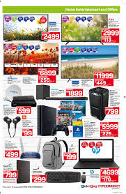pick n pay cur catalogue 2020 01 06