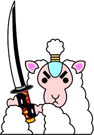Japanese Lamb Sheep Samurai Vinyl Decal Sticker Shinobi Stickers
