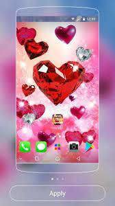 خلفيات الهاتف للبنات For Android Apk Download