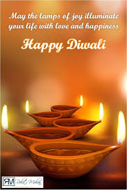 good wishes for a joyous diwali and a happy new year from