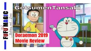 DORAEMON MOVIE REVIEW (GETSUMEN TANSAKI 2019 MOVIE) - YouTube