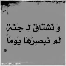 Uzivatel تركي بن رميم الغرمول Na Twitteru اللهم اشفي ابو عناد