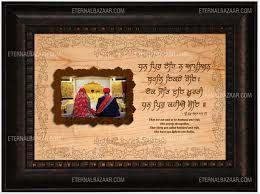 sikh wedding gift a stunning beauty