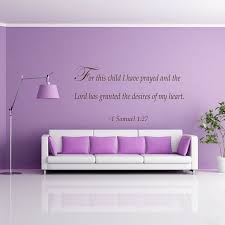1 Samuel 1 27 Christian Wall Art Decal Divine Walls