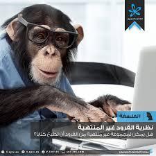 صور خلفيات قرود 2019 انواع القرود مع الصور مصراوى الشامل